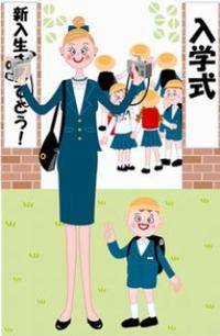 入学式服装ママ画像